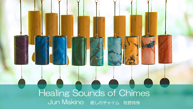 Healing Sounds of Chimes